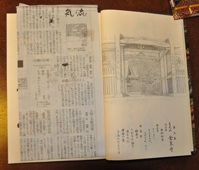便利5 (2).JPG