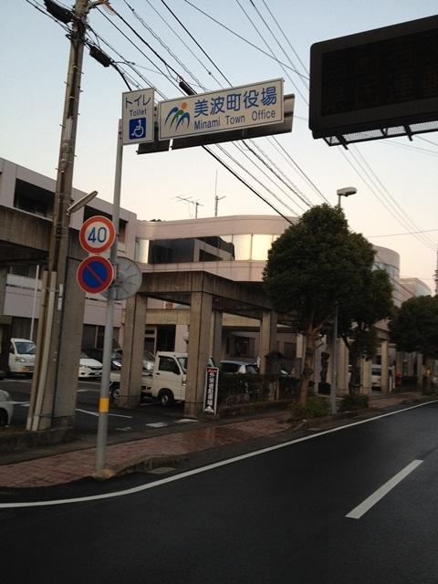 大法会2012 (1).JPG