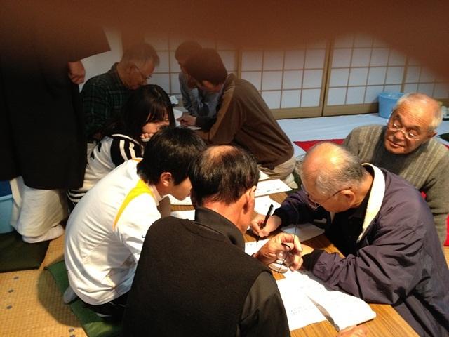 大法会2012 (17).JPG