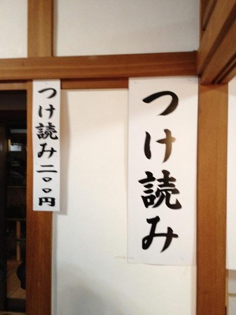 大法会2012 (38).JPG