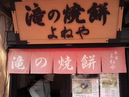 櫻2012 (12).JPG