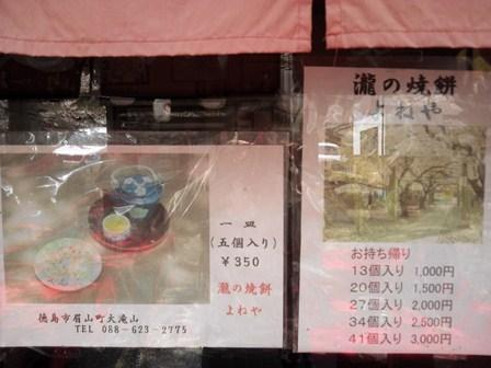 櫻2012 (13).JPG