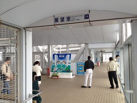 渦の道1 (2).JPG