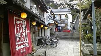 滝の焼餅1 (3).JPG