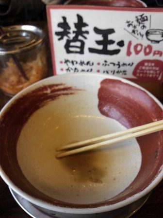 麺王 (4).JPG