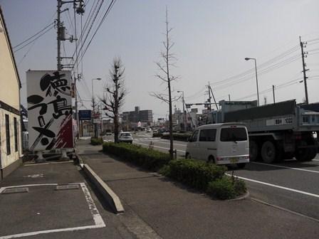 麺王 (8).JPG