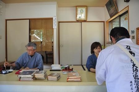 4番札所大日寺 (11).JPG