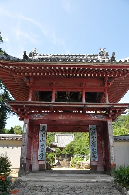 4番札所大日寺 (2).JPG