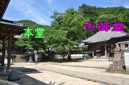 4番札所大日寺 (3-2).jpg