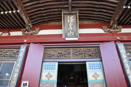 6番安楽寺 (13).JPG