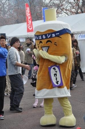 B級グルメ (11).JPG
