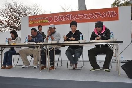 B級グルメ (12).JPG
