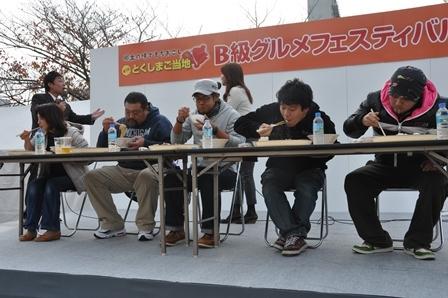 B級グルメ (13).JPG