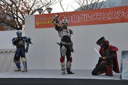 B級グルメ (28).JPG