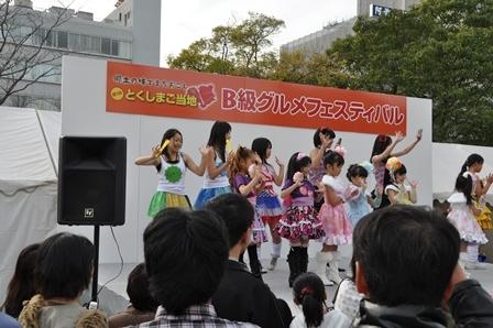 B級グルメ (6).JPG