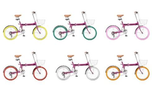 ... 折りたたみ自転車:So-netブログ