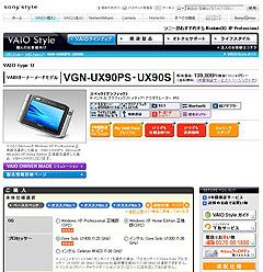 type U HDDに速配モデル27モデル登場!