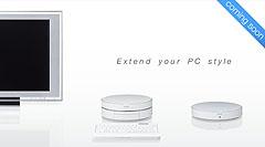 リビングルームコンピューター「TP1」正式登場
