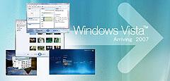Vista アップグレード申込み受付開始