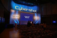 サイバーショット新製品発表会に行ってきました!