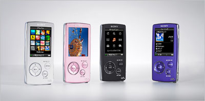 新型ウォークマン「NW-A800」シリーズが発表になりました。