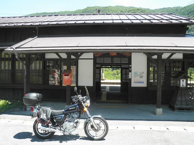 贄川駅.JPG