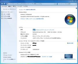 com.jpg