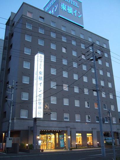 帯広6.JPG