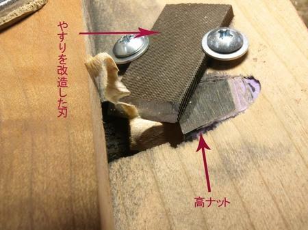 丸棒削り器ー4.jpg