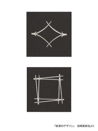 雪のアートマグネットー002、家紋をヒントに.jpg