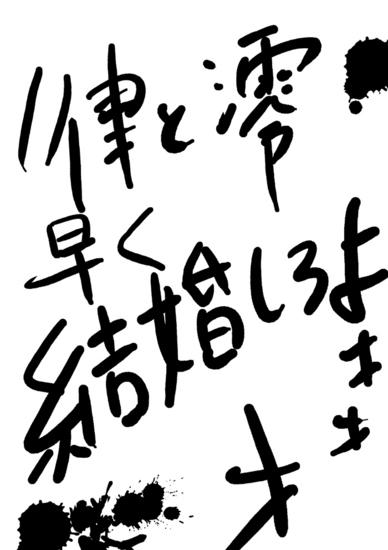 12349545_big_p6.jpg