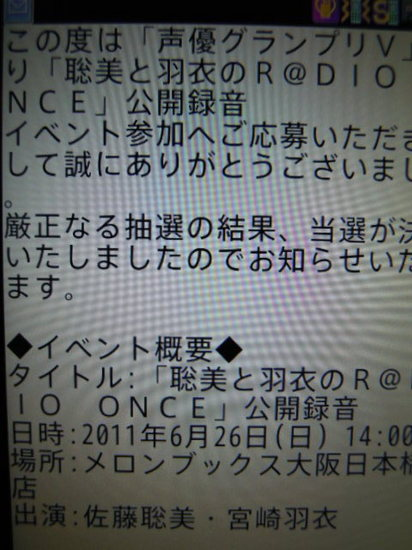 DSCN0859.JPG