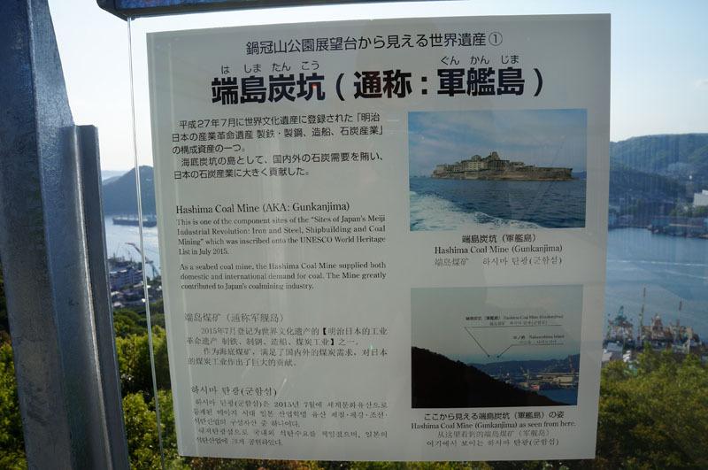 鍋冠山公園 12.JPG