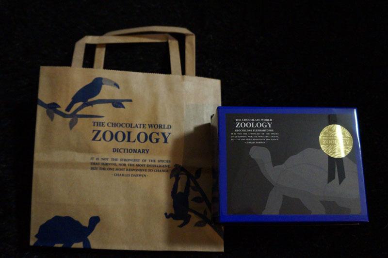 ZOOLOGY 1.JPG