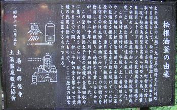 100812-2.jpg