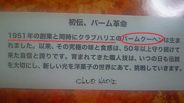 image(H).jpg