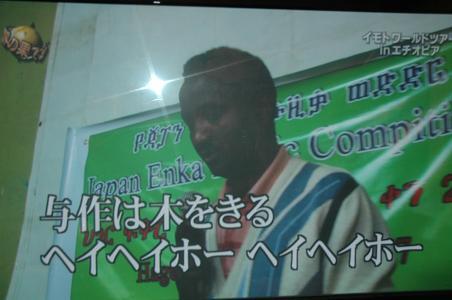 DSC_1009 Africa Hey hey ho.JPG