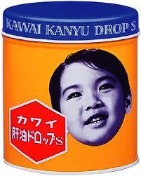カワイ肝油.jpg