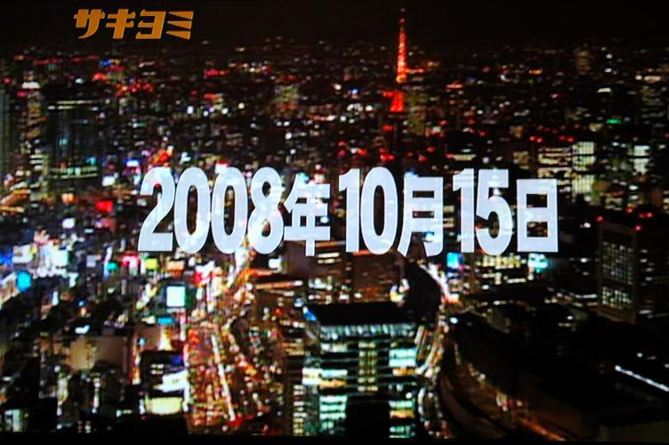 年次改革要望書11.JPG