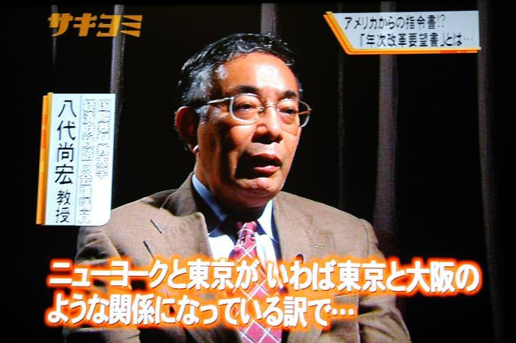 年次改革要望書8.JPG