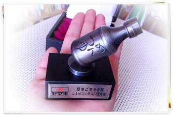 トロフィー3.JPG