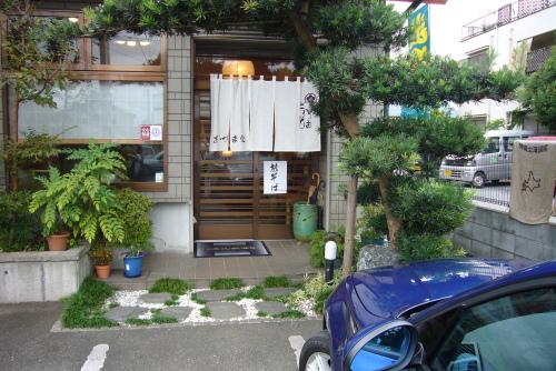 あづま家-1.JPG