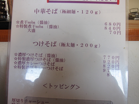 ざくろ0002.JPG