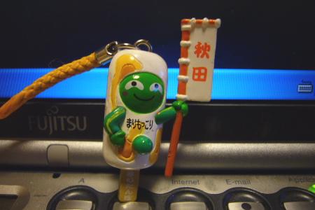 もっこり-3.JPG