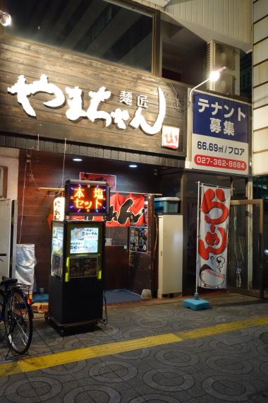 やまちゃん-1.JPG