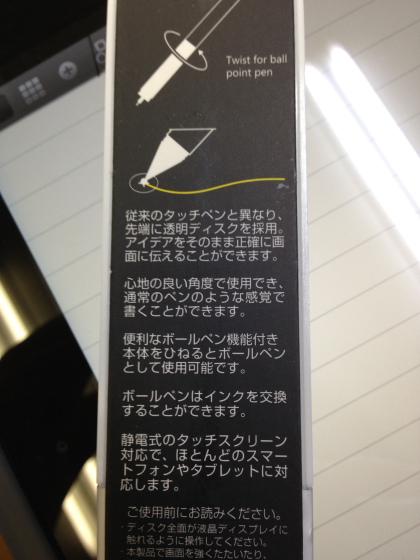 ペン0005.JPG