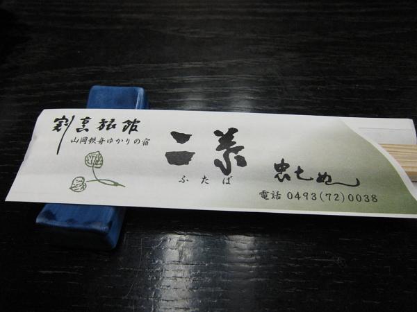 埼玉10010.JPG