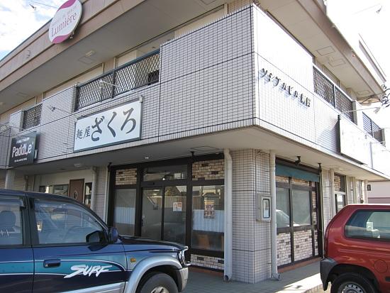 柘榴-1.JPG