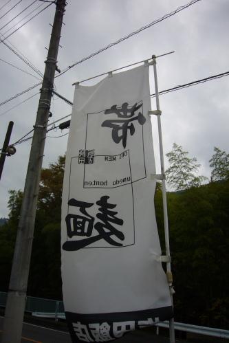 梅田飯店-1.JPG