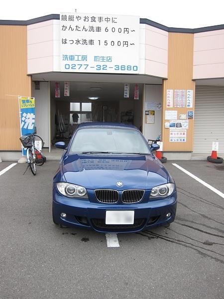 洗車-4.JPG